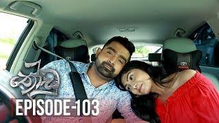 Thoodu | Episode 103 - (2019-07-09) | ITN Thumbnail