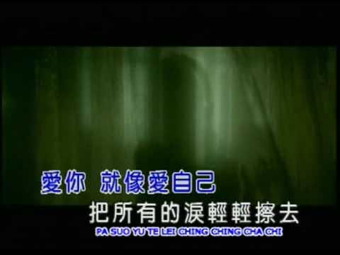 Chien She Cie Ce Tou Wo Ai Nie ( Liu Cia Liang )