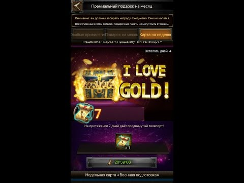 Cara Cepat Upgrade Castle : CLASH OF KING THE WEST