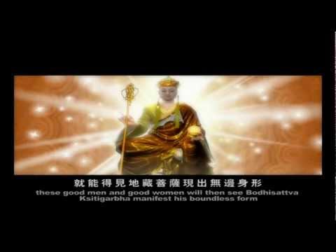地藏菩薩的故事{HD}The Story of Kshitigarbha Bodhisattva