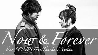 香取慎吾 - Now & Forever (feat.SONPUB&向井太一)