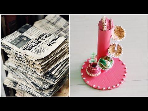 DIY Newspaper Waterfall Showpiece /Best Reuse Of Old Newspaper / Best Out Of Waste Newspaper
