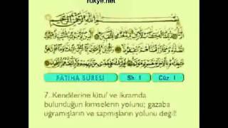 Rukye 21 Kuranı Kerimle Tedavi 70 adet Fatiha ,Ayetel Kürs  i ,Kafirun,İhlas,Nas,Felak