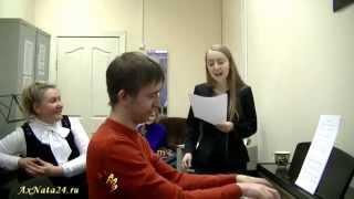 Урок вокала. Джаз-стандарт