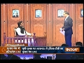 Aap Ki Adalat: SP is still Netaji's Party, Have Good Relation with Him says Akhilesh Yadav