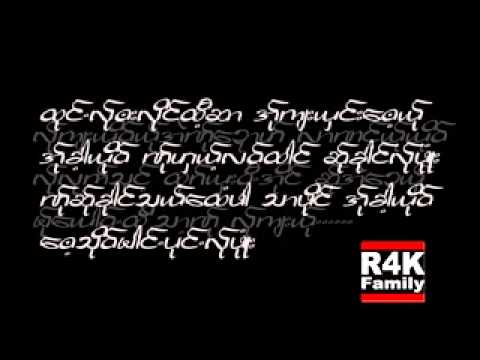 R4K family