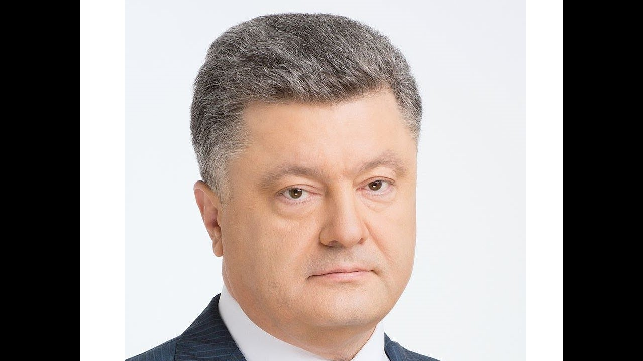 Кто подставил президента Порошенко?