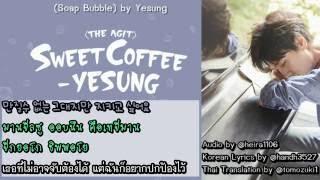 [ซับไทย-คาราโอเกะ] Yesung - SOAP BUBBLE (비눗방울)