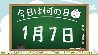 チャンネル登録よろしくお願いします(._.) http://u0u0.net/CtMz 記念日...