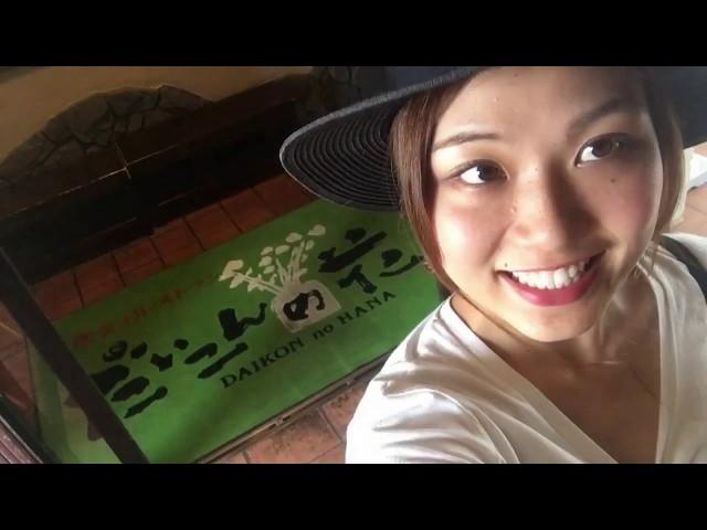 ミス・アース Live In Japan《だいこんの花》