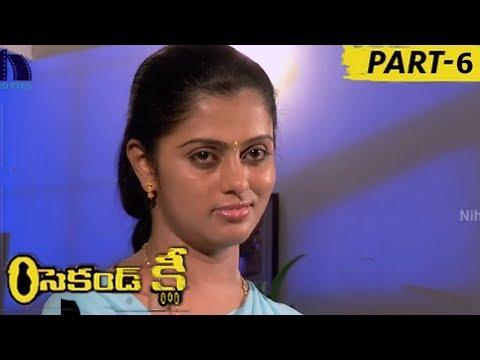 Second Key Movie Part 6 || Mohan Raj | Varsha | Rithu Rai | Vasavi thumbnail