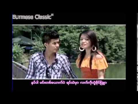 Myanmar Music Song 2016 Myanmar New Song 2016