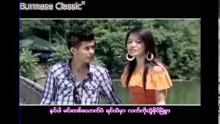 MYANMAR MUSIC SONG 2016-MYANMAR NEW SONG 2016