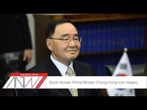 BREAKING NEWS: South Korean Prime Minister Resigns