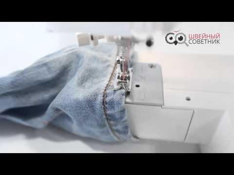 Elna 1110 - обзор швейной машины, отзывы