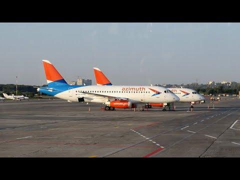 Первый рейс авиакомпании Азимут (ROV-VKO на Superjet 100)