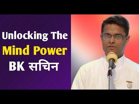 Unlocking The Mind Power  Bk Sachin Bhai  Hindi Class