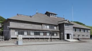 にしん場の食ものがたり 旧花田家番屋【小平町】