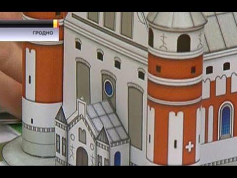 Бумажный замок-конструктор от