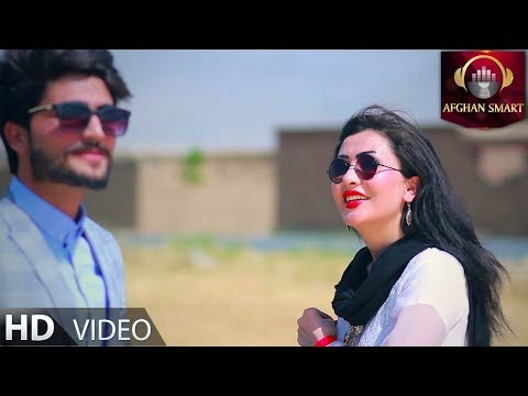 Mansour Aryan - Kabke Dare OFFICIAL VIDEO