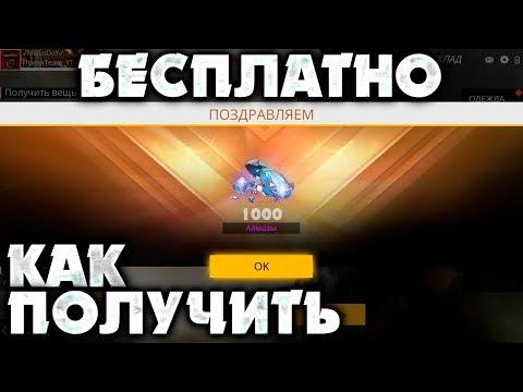 Ресейде депозиттік казино жоқ