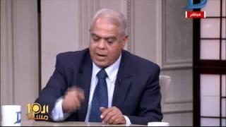 فيديو.. الإبراشي يسخر من نظام «البوكليت»: «المهم التعليم ميطلعش زي الأومليت»