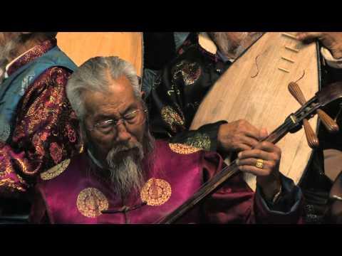 Naxi Music Lijiang China.
