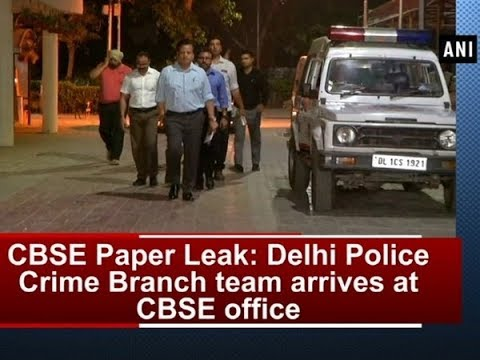 CBSE Paper Leak: Delhi Police Crime Branch Team Arrives At CBSE Office - ANI News