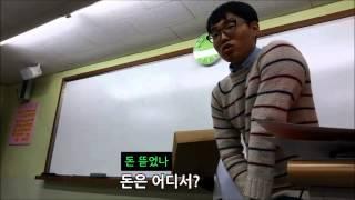 [OF] 숭덕여중 김영재T 깜짝 생신파티