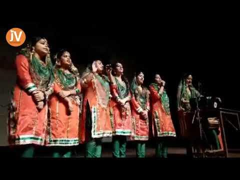 Tarre Tuddan Peyiyan | Dogri Song by Students of  Govt.Girls Hr.Sec. School Mubarak Mandi, Jammu