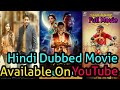 Top 5 New Released South hindi dubbed Movie Available On YouTube (August 3rd Week)