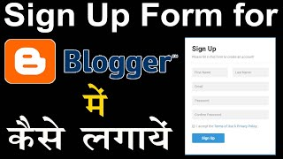 How to Add User Registration Form (Sign Up Form) on Blogger site Learn Step by Step