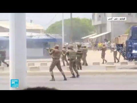 المحتجون في بنين يشتبكون مع الشرطة في أعمال عنف بعد الانتخابات البرلمانية