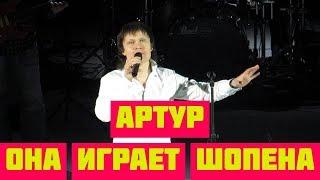 Артур Руденко выпустил клип на новую песню «Она играет Шопена»