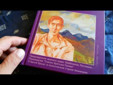 Александр Sandro Кирьяков: Новая книга Алексея Тимиргазина. Как подарок