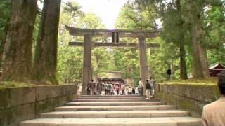 NIKKO - Japón 6 - AXM
