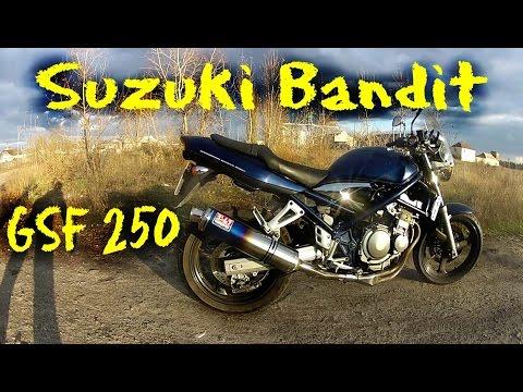 Тест-драйв   Suzuki Bandit GSF 250