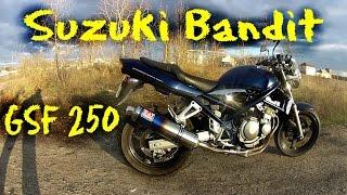 Тест-драйв | Suzuki Bandit GSF 250