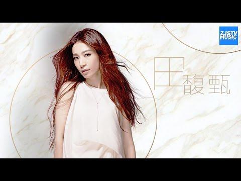 [ 超人气!] 田馥甄 Hebe Tien 往期精彩演唱合辑 /浙江卫视官方HD/