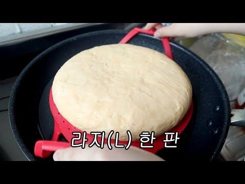 eng)피자집에서-호빵을-만들면-어떻게-될까?