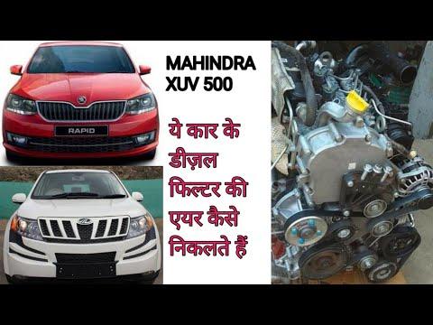Mahindra xuv 500 fuel filter air bleding  मैकेनिक जमाल खान