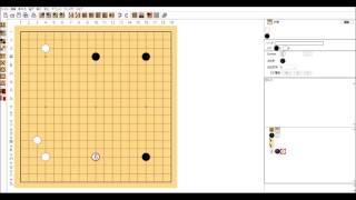 囲碁用語を覚えよう楽人動画講座 豆腐の角講師