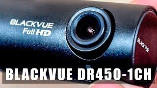 ОБЗОР ВИДЕОРЕГИСТРАТОРА BLACKVUE DR450-1CH(Премиальные видеорегистраторы BlackVue из Южной Кореи. BlackVue DR450-1CH: уровень съемки как у моделей за 20 тысяч при..., 2016-11-22T16:20:56.000Z)