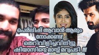 Bigboss Malayalam season 2 Episode 30 | Bigboss Malayalam season 2 Episode 29|Bigboss latest episode