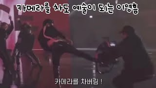 [ NCT / 텐 ] 카메라 차버린 영흠이와 따수운 엔…