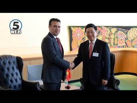 Заев од ОН: Македонија промовира нов пристап кон соседите