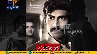 NTR Biopic | First Look At Rana Daggubati | As Chandrababu Naidu