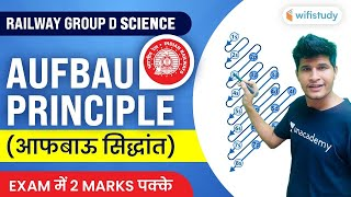 Aufbau Principle | Chemistry For Railway Group D | Science By Neeraj Sir | wifistudy