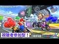 [JPN/ENG] マリオカート8デラックス! / Mario Kart 8 Deluxe!