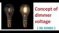 Consept of dimm voltage(low voltage supply) (IN HINDI)